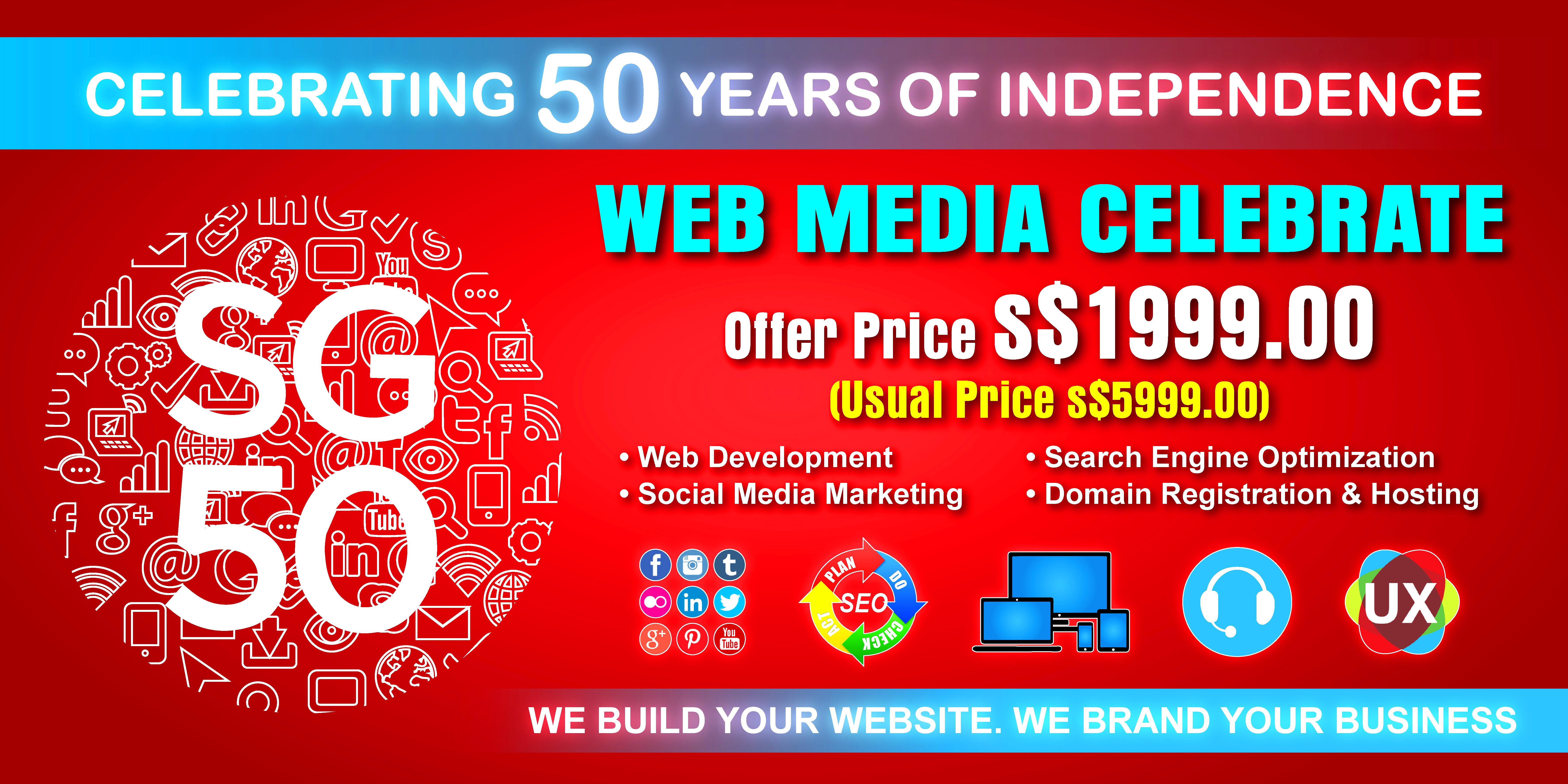 Web-Media-Celebrate